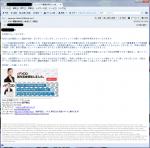 09.FXDD_Mail01