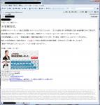 10.FXDD_Mail02