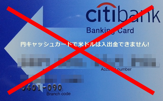 CitiYenCashCard