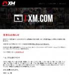 XM_Mail02