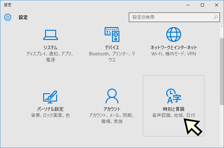 TGNG_KEY_Win10_01