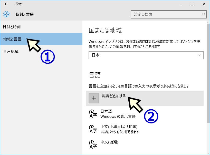 TGNG_KEY_Win10_02