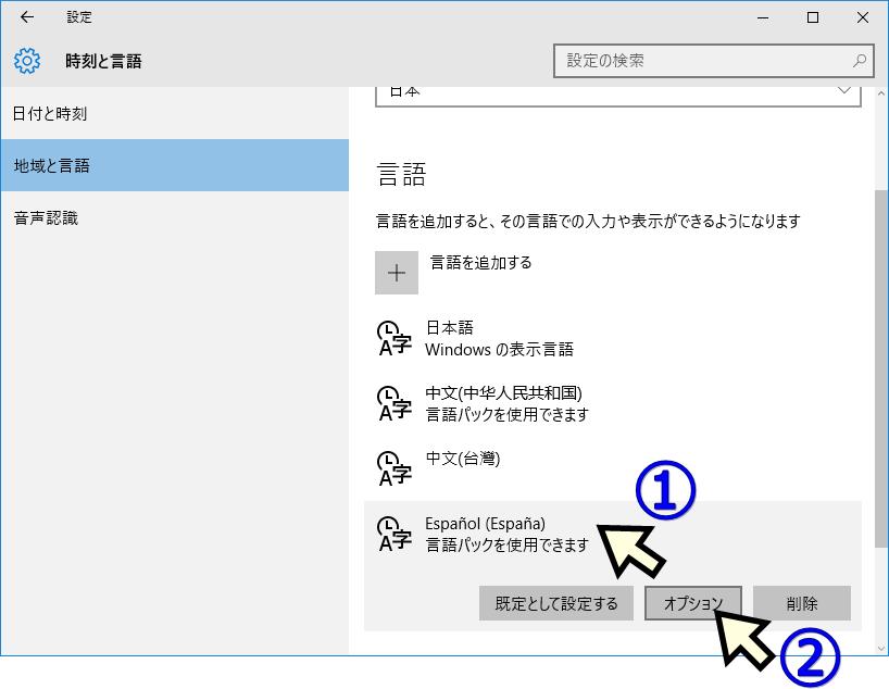 TGNG_KEY_Win10_05