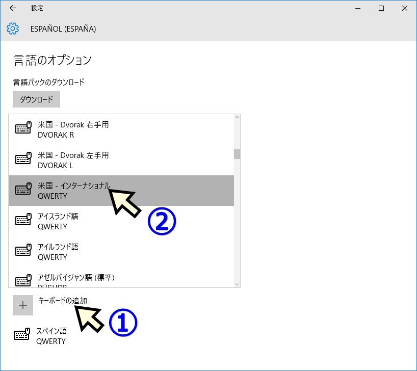TGNG_KEY_Win10_06