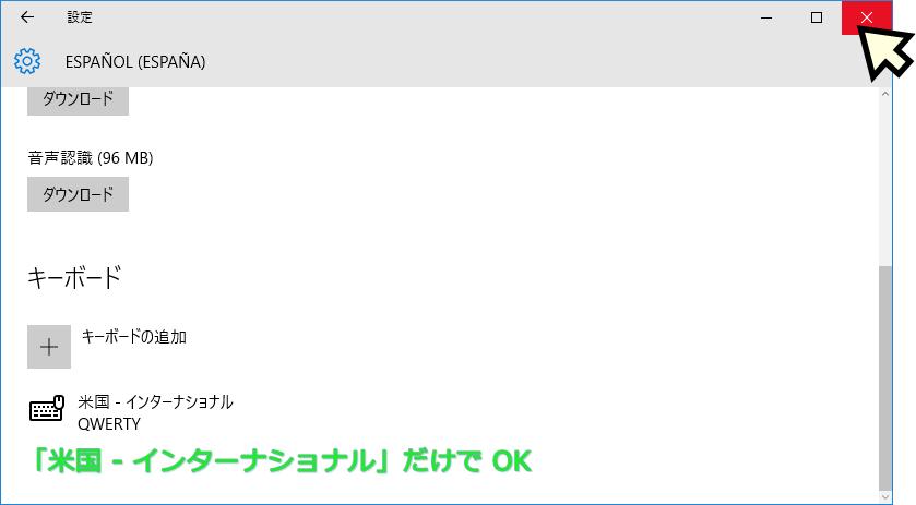 TGNG_KEY_Win10_08