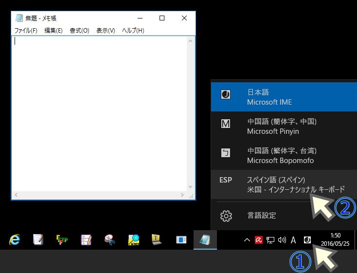 TGNG_KEY_Win10_09