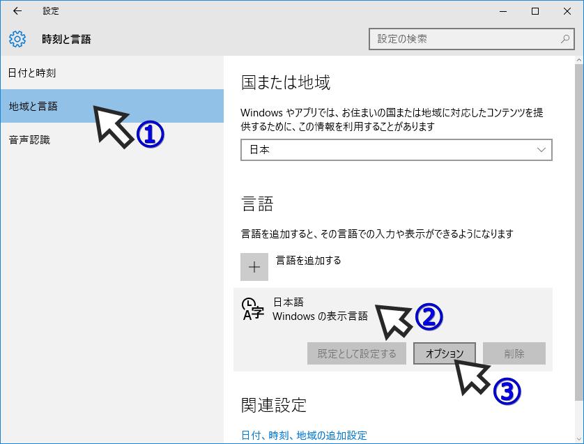 TGNG_KEY_Win10_11