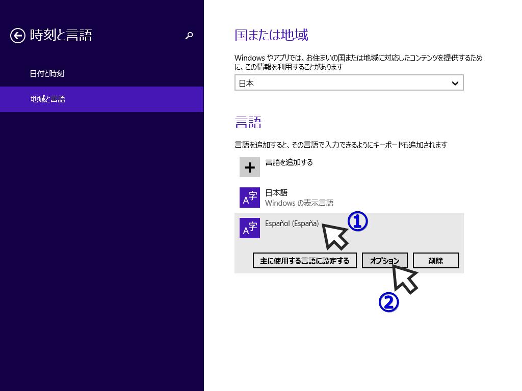 TGNG_KEY_Win81_05