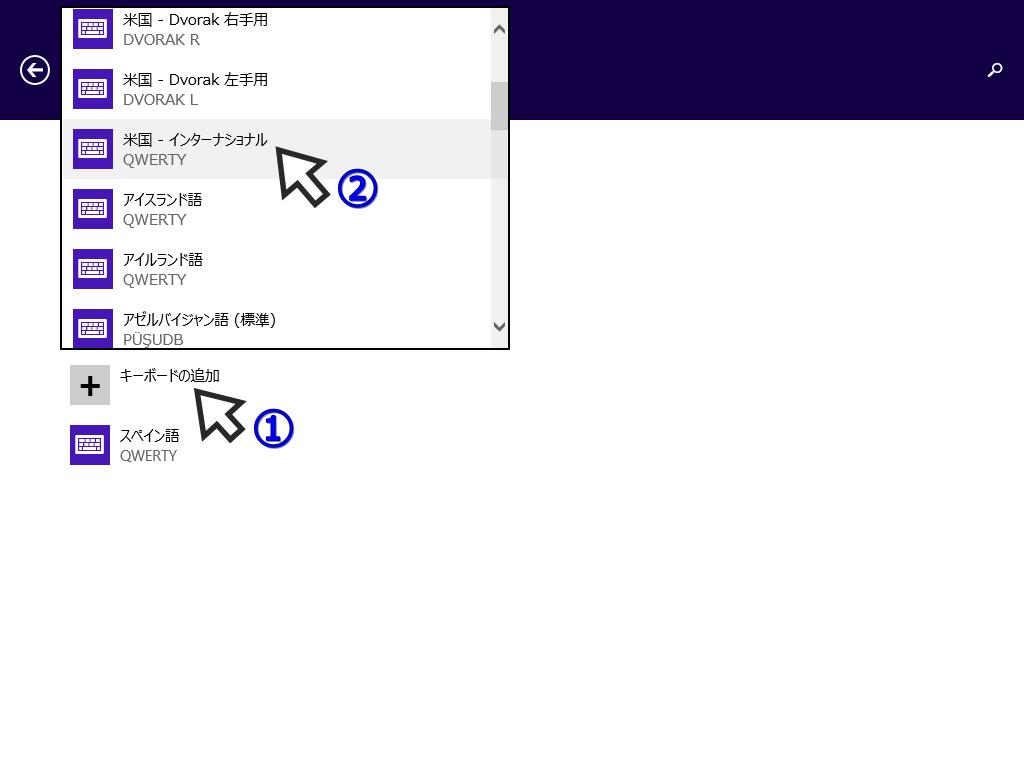 TGNG_KEY_Win81_06