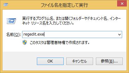 TGNG_KEY_Win81_12