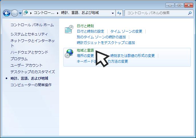TGNG_Win7_02a