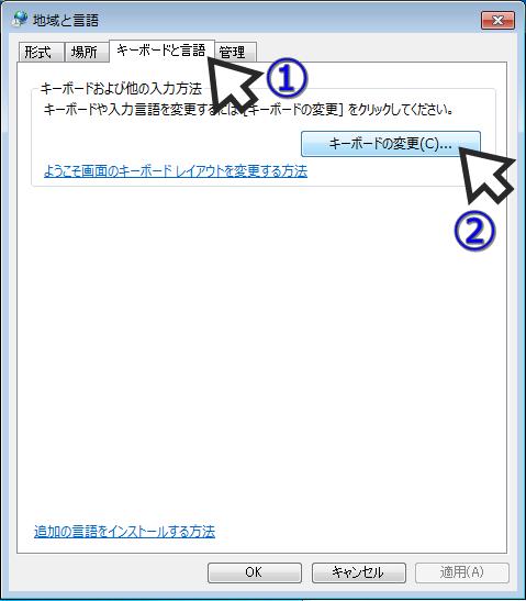 TGNG_Win7_02b