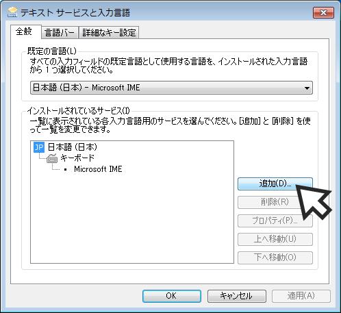 TGNG_Win7_02c