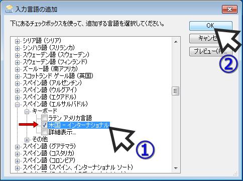 TGNG_Win7_03