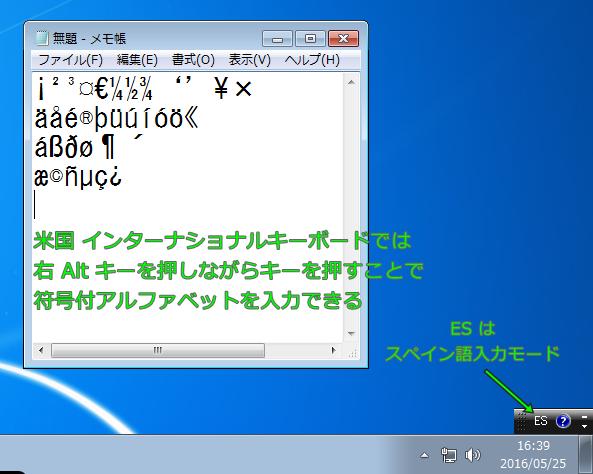 TGNG_Win7_10