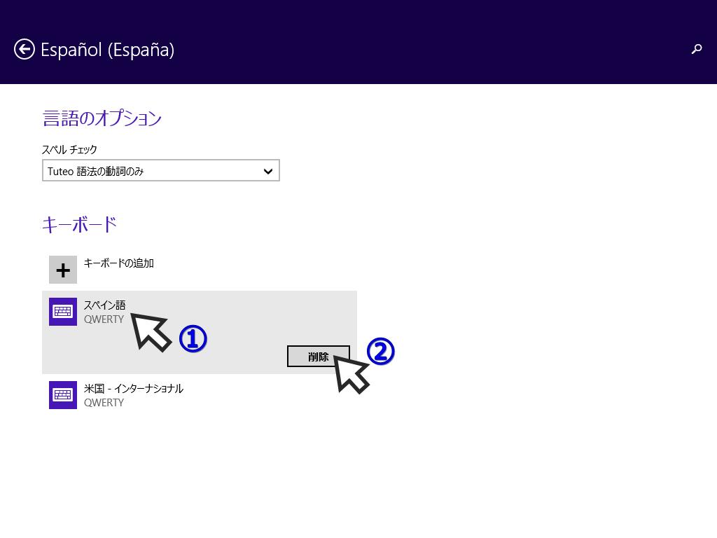 TGNG_Win81_07