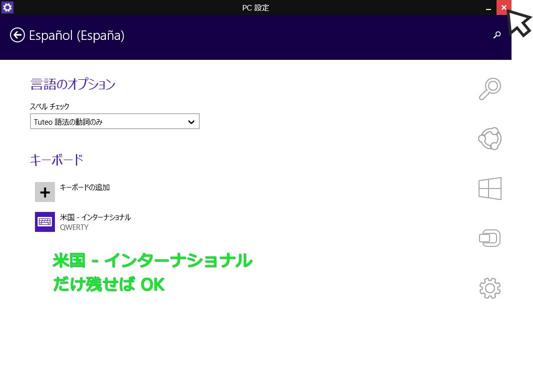 TGNG_Win81_08